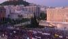 """希腊通过""""以改革换救助""""法案:欧元集团原则同意第三轮救助希腊"""