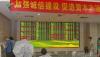 政策加码  A股市场稳定可期