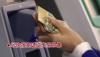 伪银行卡盗刷案  银行至少赔八成!  银行卡被盗刷该怎么办?
