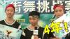第二集:广州赛区海选