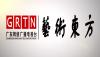 藝術東方之畫家李文龍專訪