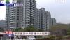 2018年香港楼市趋势分析
