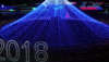 羅定市首屆燈光藝術文化節隆重開幕