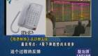 张俨:A股下降趋势尚未结束