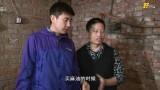 《食匀全中国》2-3.mp4