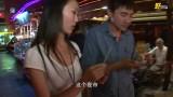 《食匀全中国》2-4.mp4