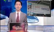 广东高交会引领未来科技风向标