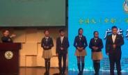 全国大(中职)学生创业实战电视大赛总决赛广东赛区回看