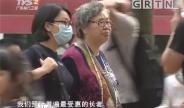 香港退休年金计划剖析