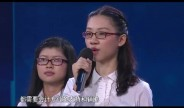 2017年首届粤港澳高校会计商业知识竞赛总决赛