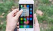 热话热议:腾讯VS苹果概念 哪些值得留意?