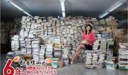 """广东广播电视台""""GRT享·读公益行"""",许贫困山区孩子一个未来"""