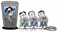 郎咸平:对于电信诈骗,我们需要建立对电信系统、银行系统的问责制度