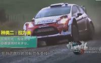 赛车比赛如何分类?