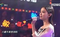 汪小敏演唱《喜帖街》不输谢安琪