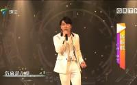 白衣王子麦赈航深情演唱《 Amani》