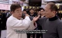 《武林探秘Ⅱ之刘功成咏春》中英字幕版 下集