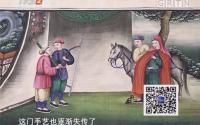 广州十三行的通草画