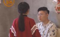 """[HD][2019-03-28]你會怎么做:當目睹有人向未成年人宣揚""""女德"""",你會怎么做?"""