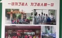 [HD][2019-09-04]新闻故事:不寂寞的身后事(上)