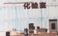 """[HD][2019-09-17]新闻故事:""""仁慈""""的诊所"""