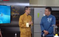 [HD][2019-12-11]经视健康+:名医私房菜