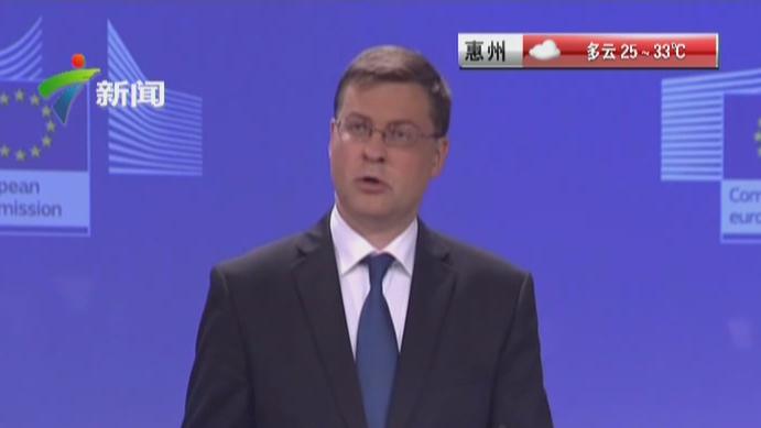 希腊债务危机:欧洲央行维持对希腊紧急流动性援助