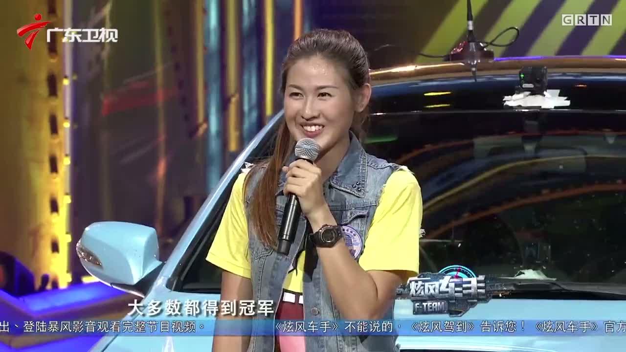 亚洲华裔甜美姑娘颜值爆表被赞漂移大师引疯抢