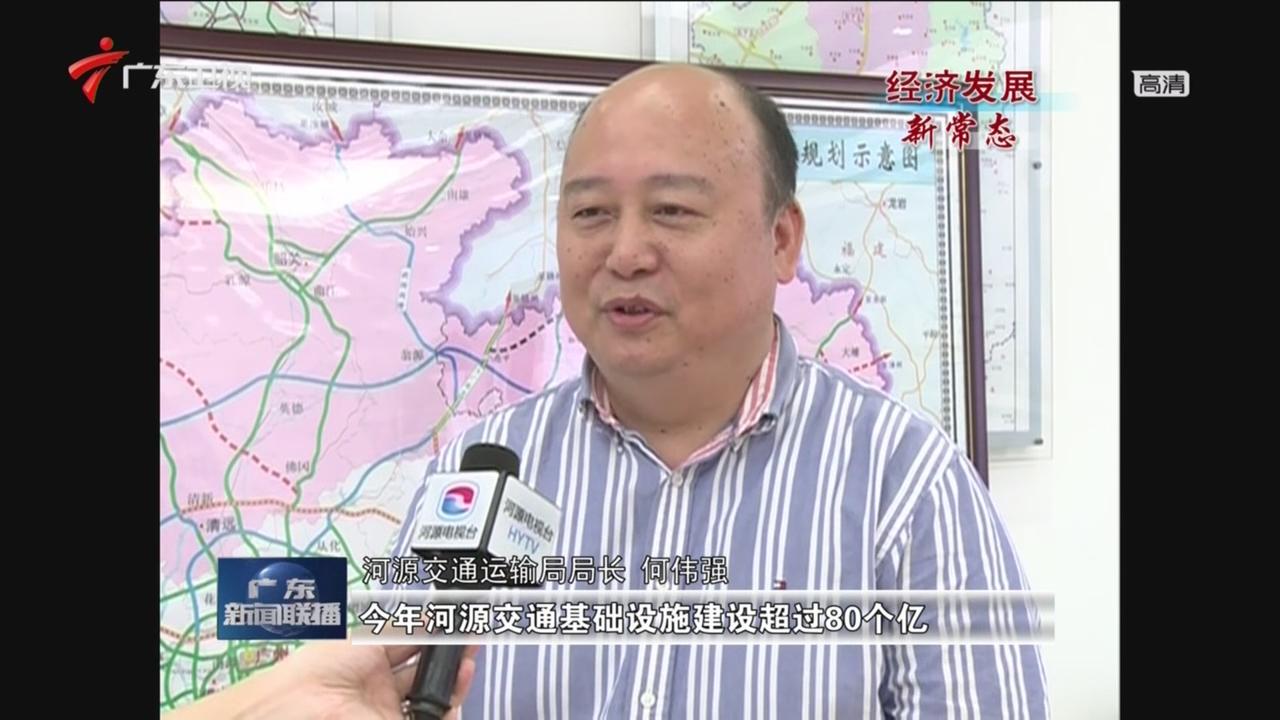 河源:抓住粤东西北地区振兴发展机遇  实现省级产业园全覆盖