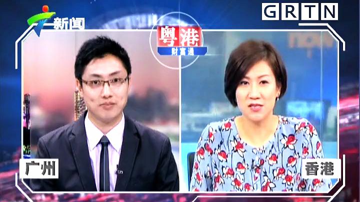 粤港连线:环球股灾风暴眼在A股