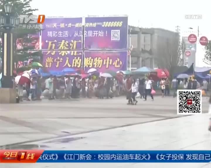 揭阳普宁:高铁站黑车猖獗  私家车拉客成风
