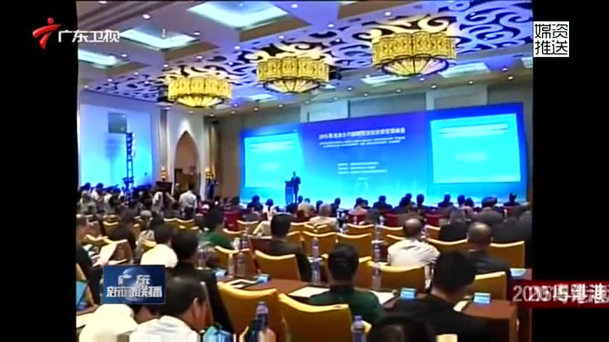 2015粤港澳合作论坛在清远举办