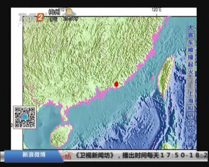 汕尾地震:汕尾陆丰昨晚发生3.8级地震