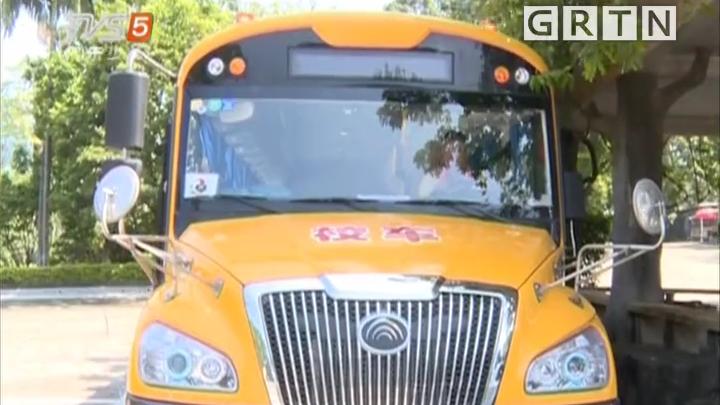 标准校车需要配备的安全设施