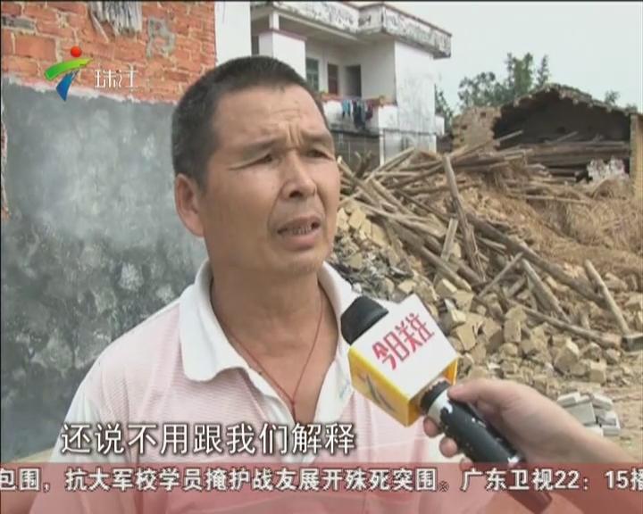 清远:改善环境  从拆屋砍树开始?