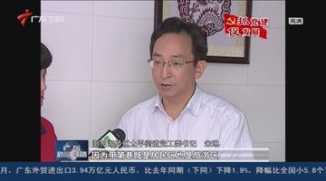 """潮州市湘桥区:""""民情日记""""为民解忧"""