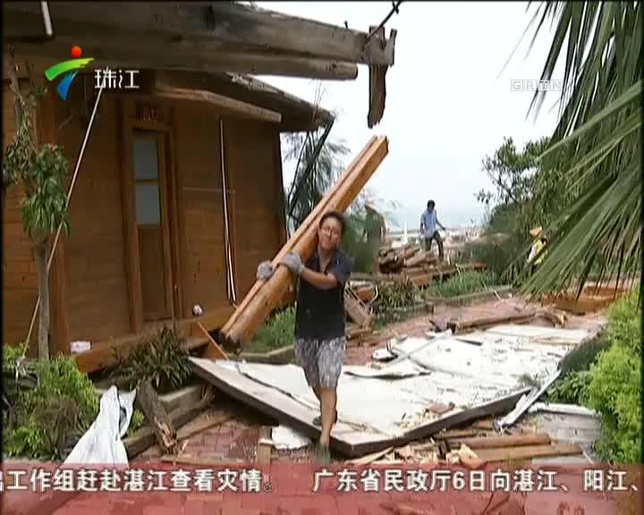 茂名:旅游景点被困游客疏散完毕