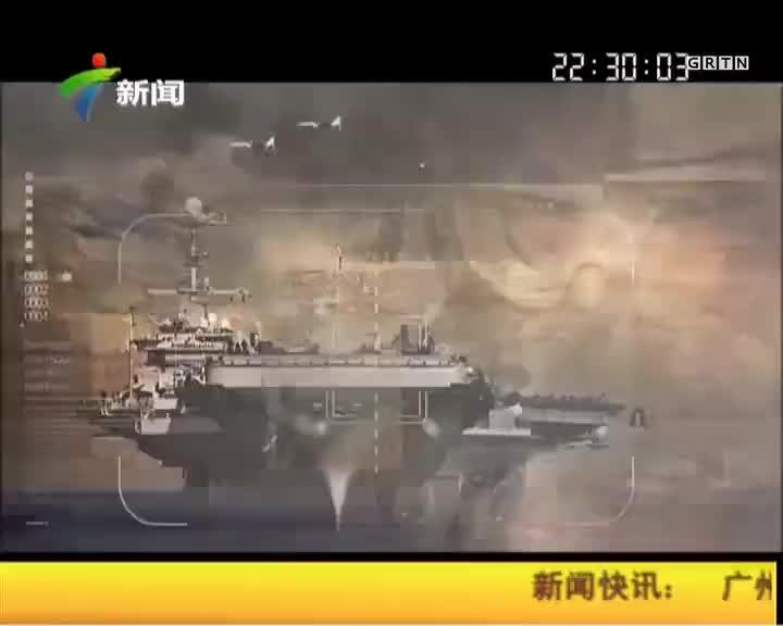 20150815《军情风云》:日本无条件投降70周年纪念日