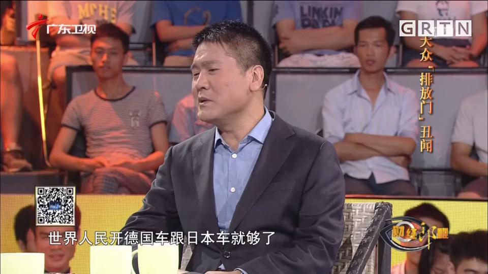 """王福重:美国保留汽车工业是为了""""情怀"""""""