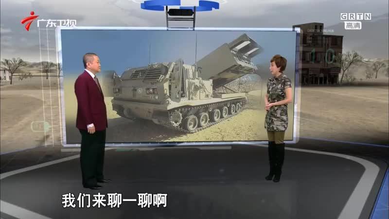 20150908《全球零距離》:引領風騷的中國火箭炮