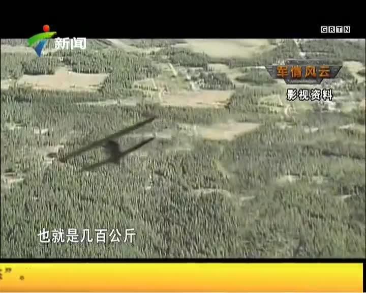 20150823《军情风云》:中国空军的战斗精神