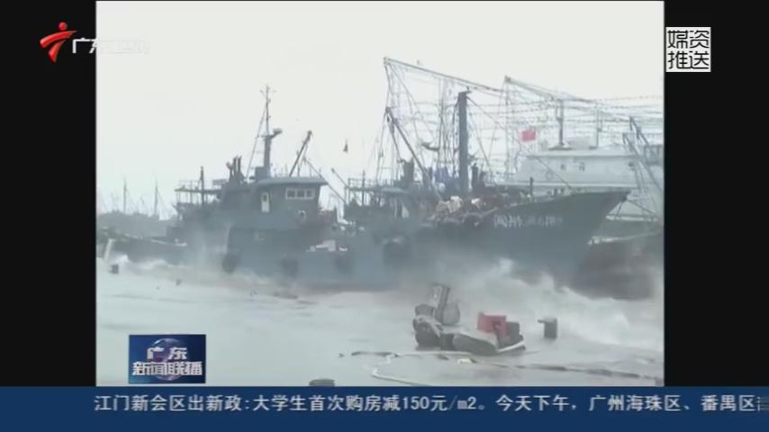 茂名博贺港惊涛骇浪  阳江海陵大堤临时关闭