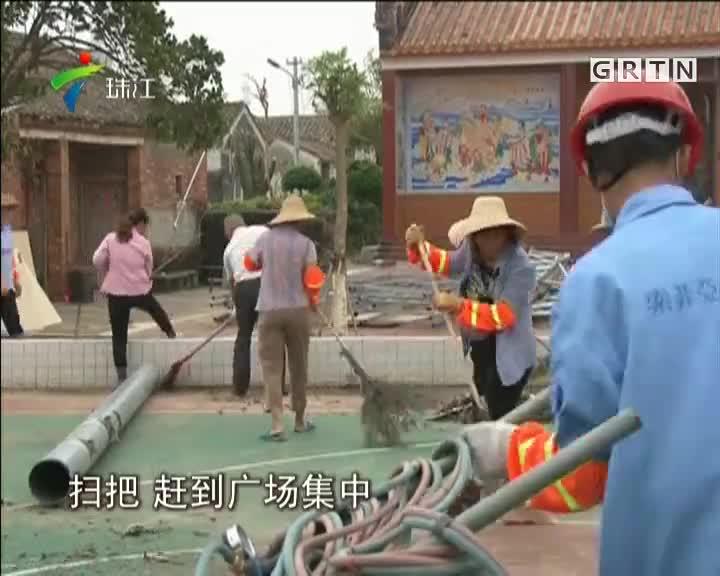 湛江:村民义务劳动  齐心清理灾痕