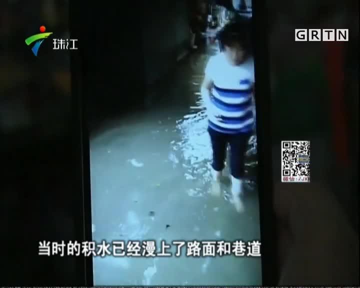 阳江:河堤路又见水浸街  街坊盼望解水患
