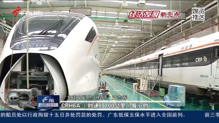 """江门:紧抓""""珠西战略""""机遇  大力发展先进装备制造业"""