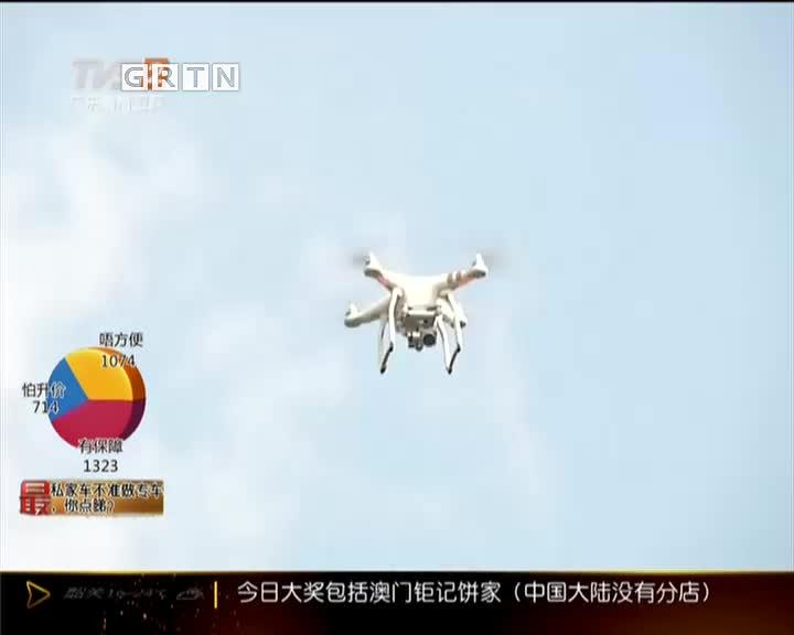 """湛江""""彩虹""""过后:无人机参与电力抢修  快而准!"""