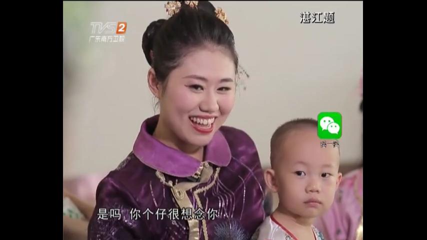 """湛江话""""嘎一嘎""""是什么意思?"""