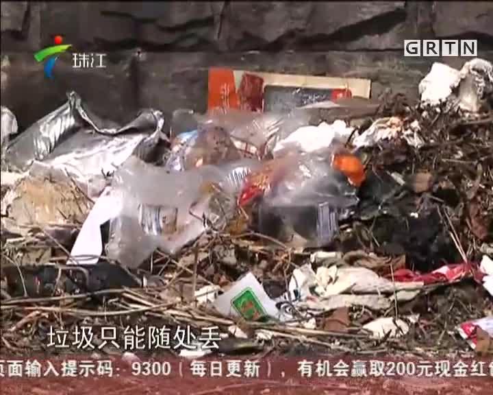 潮州:水库变垃圾场  政府承诺整治