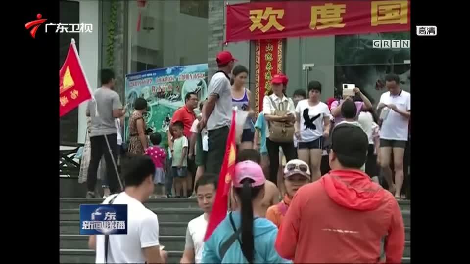 云浮:强台风不影响游客热情