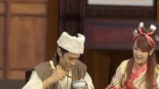 古城笑事 —— 珍珠与咸鱼